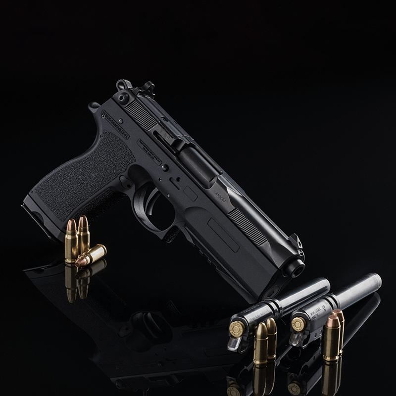 PSD Multikaliber Pistole